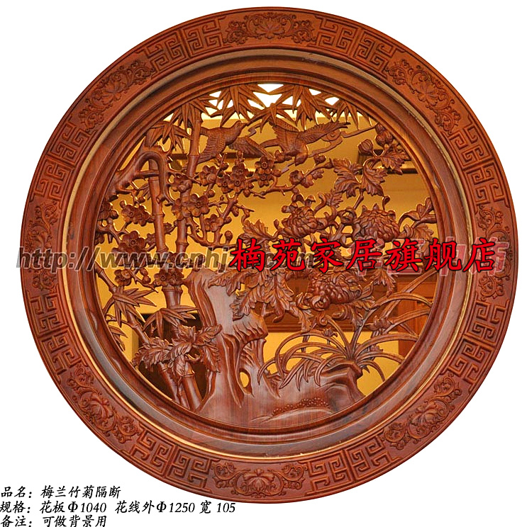 Chinese decoration dongyang wood carving camphor wood pendant backdrop hollow carved mahogany antique partition window window