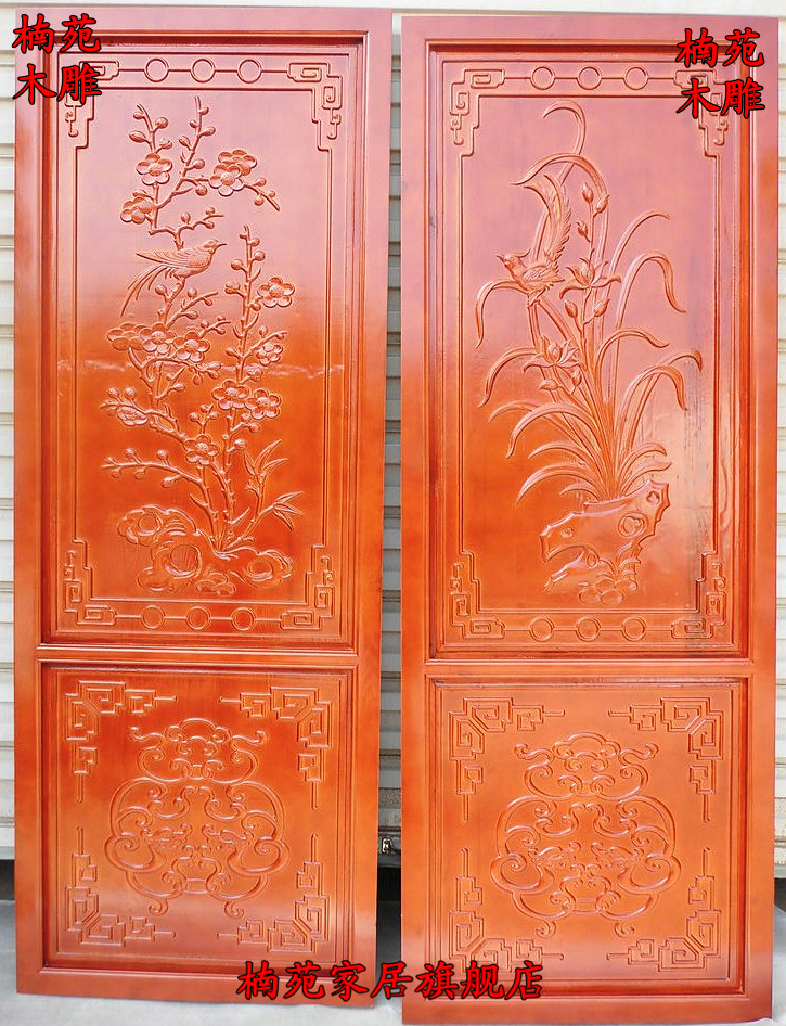 Chinese decoration dongyang wood door interior door entrance wall panels carved wood antique mahogany door & China Carved Chinese Door China Carved Chinese Door Shopping ... pezcame.com
