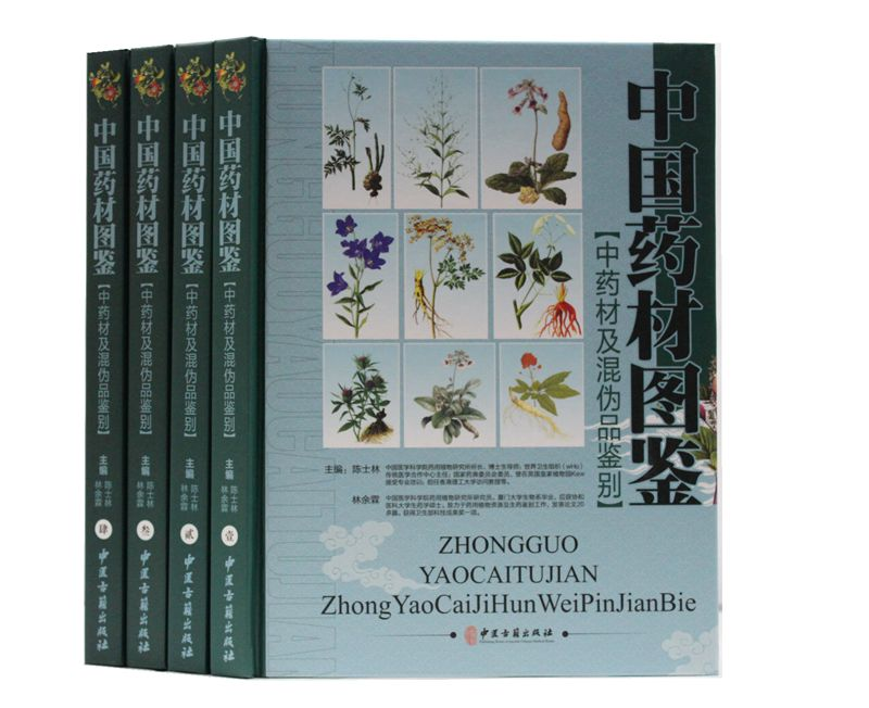 Chinese herbal medicine chinese herbal medicine illustrations and adulterants to identify true and false identification to identify color hardcover encyclopedia of chinese herbal medicines 4 volumes Traditional chinese medicine books