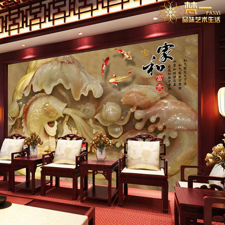 Home Improvement Reasonable Custom European Photo 3d Wallpaper Jade Carving 3d Relief Wall Paper For Sofa Tv Background The Sitting Room Wallpaper Painting Supplies & Wall Treatments