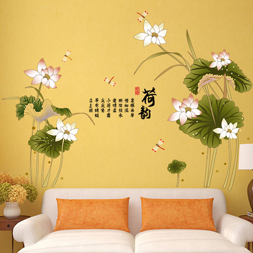 Chinese living room sofa tv background wall stickers bedroom study classical elegant floral decoration klimts dutch rhyme