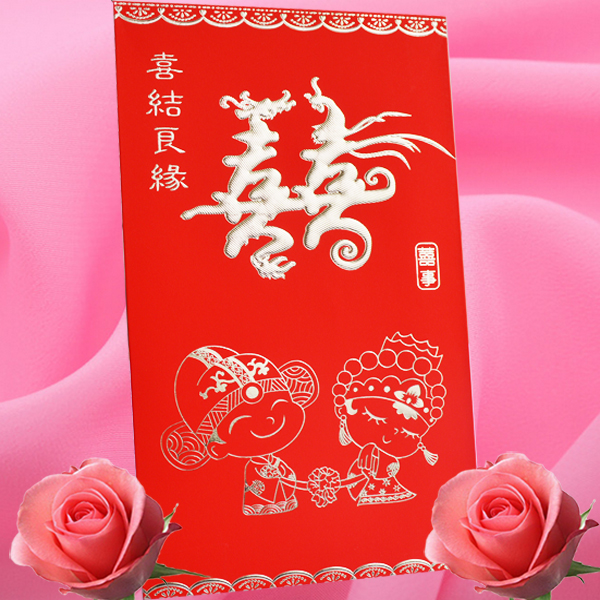 Chinese red wedding red wedding red packets creative personality ten thousand yuan bronzing red envelopes double happiness wedding celebration ceremony supplies