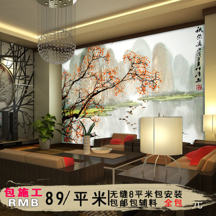 china wall mural wallpaper, china wall mural wallpaper shoppingget quotations · chinese seamless large mural stereoscopic tv backdrop wallpaper nonwoven wallpaper wallpaper wall covering the 80