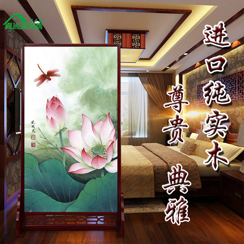 Chinese wall panels stylish office home screen seat screen porch off the living room hotel wood hollow wind lotus map