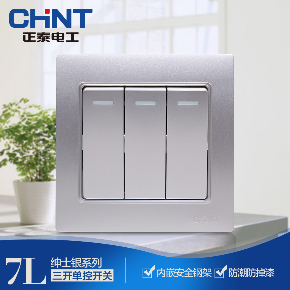 China Electrical Control Panel, China Electrical Control Panel ...