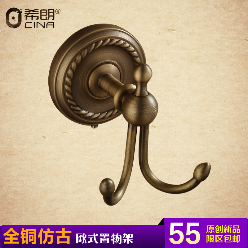 Chirens bathroom full copper continental antique coat hooks coat hooks coat hooks all solid wall thickening creative