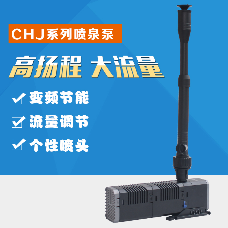 Chj dense filter pump fountain pond fountain pump submersible pump filter ultra quiet pond fish pond filtration cycle