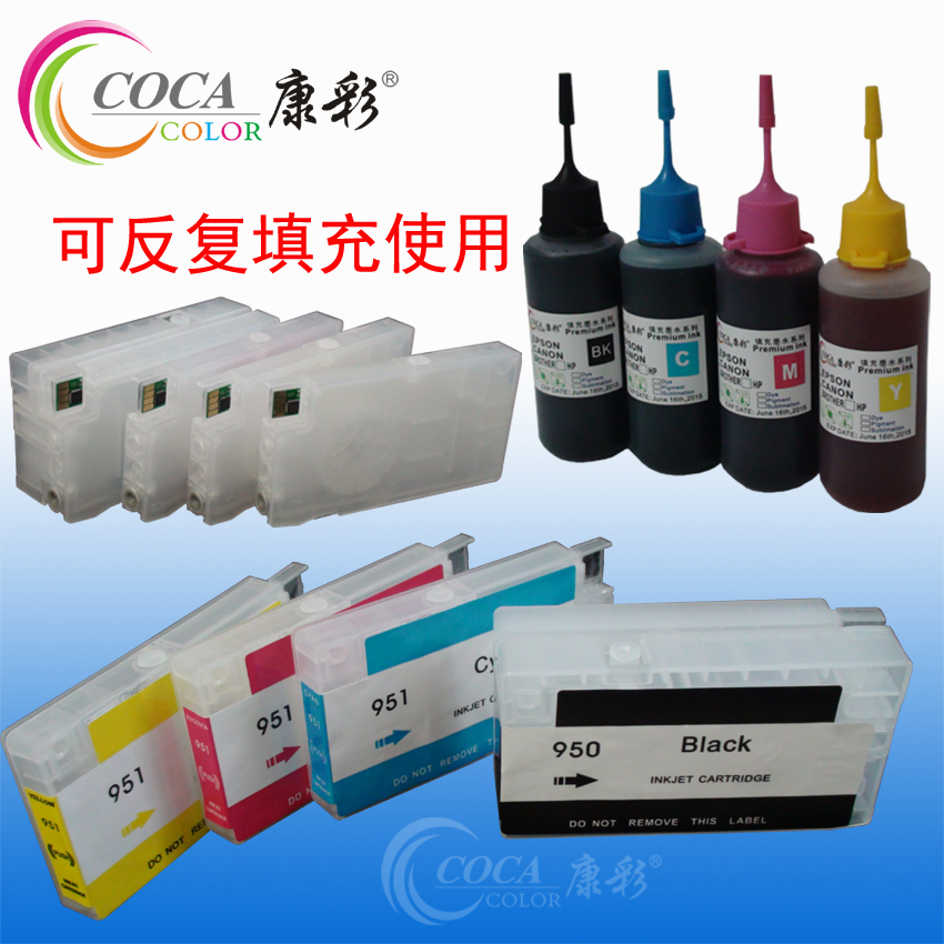 Choi kang applicable hp950 951 pro8610 pro8620 pro8630 printer cartridges filled with ink