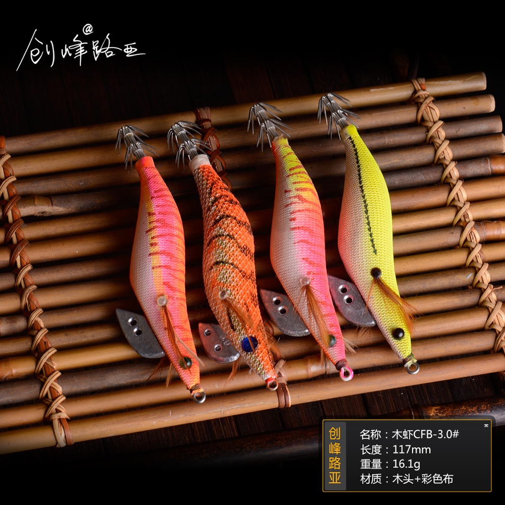 Chong fung road asia calimari CFB-3.0 # wood wooden shrimp squid bait needle length 117MM weight 16.1g
