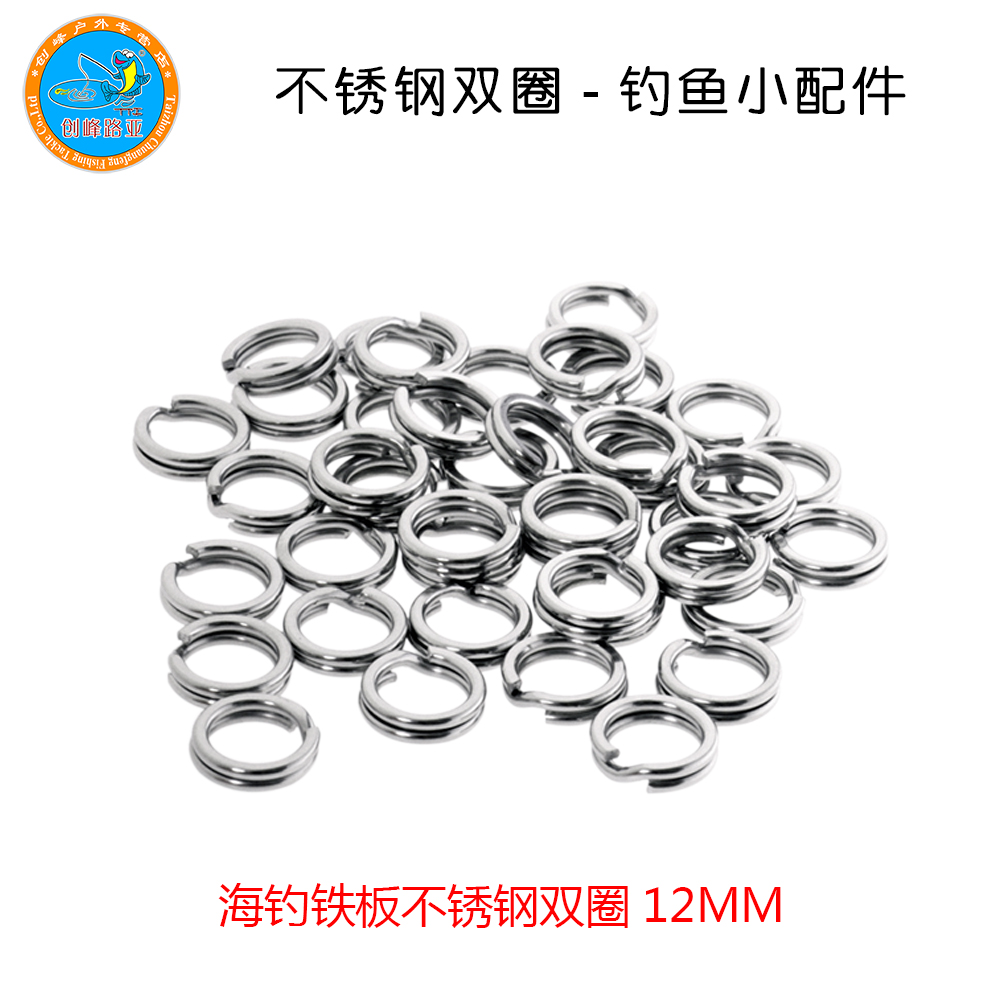 Exiao Fishing Connector 20 PCS Swivel Solid Rings Quick Fast Link Connector Fishing Connector Professional Fishing Hook Accessories
