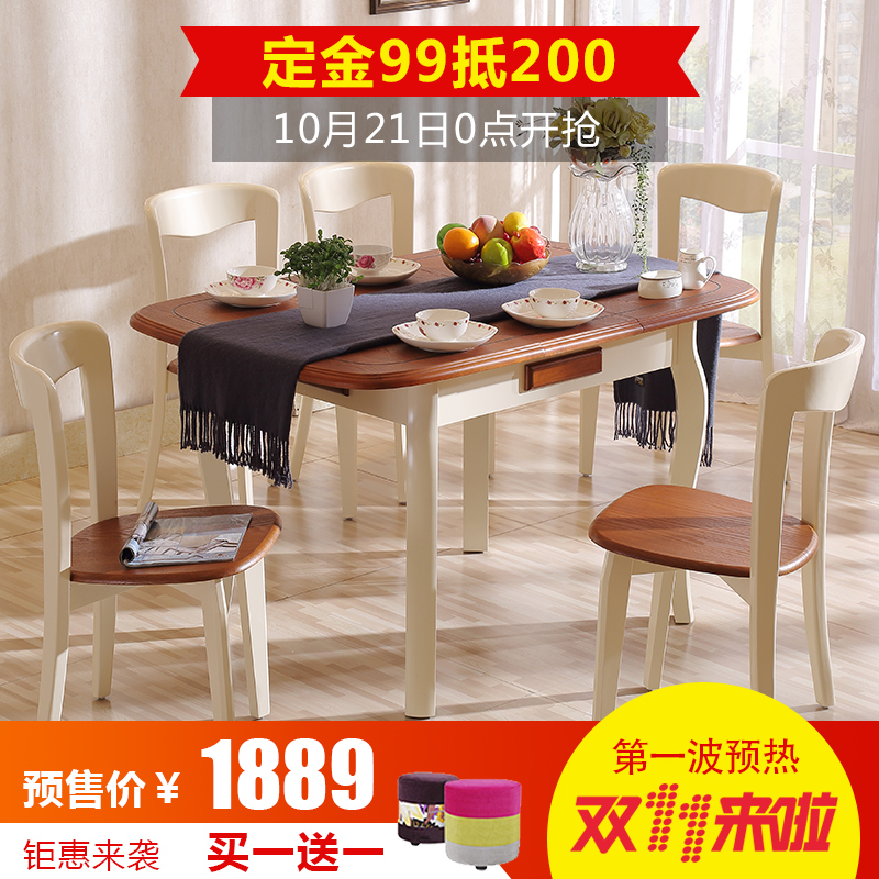 Chong wei american village mediterranean wood dining table small apartment telescopic folding dinette combination of modern minimalist