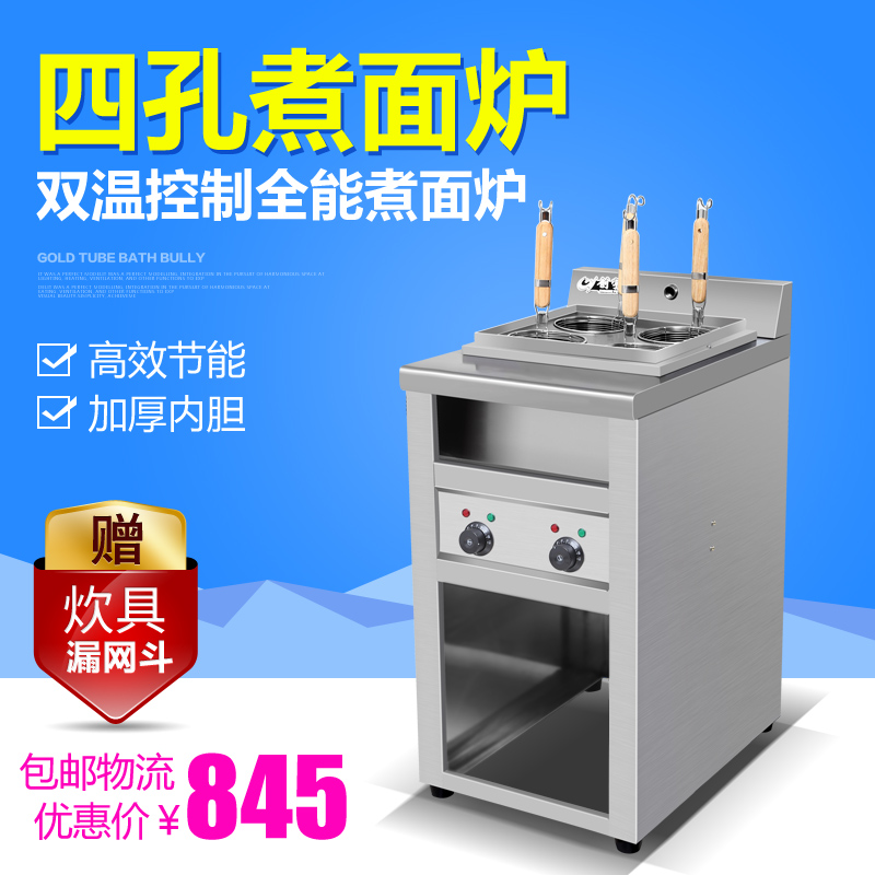 Chong yu four head 4 head of commercial gas cooking stove soup furnace multifunction electric cooking pot soup stove oven cooking Furnace