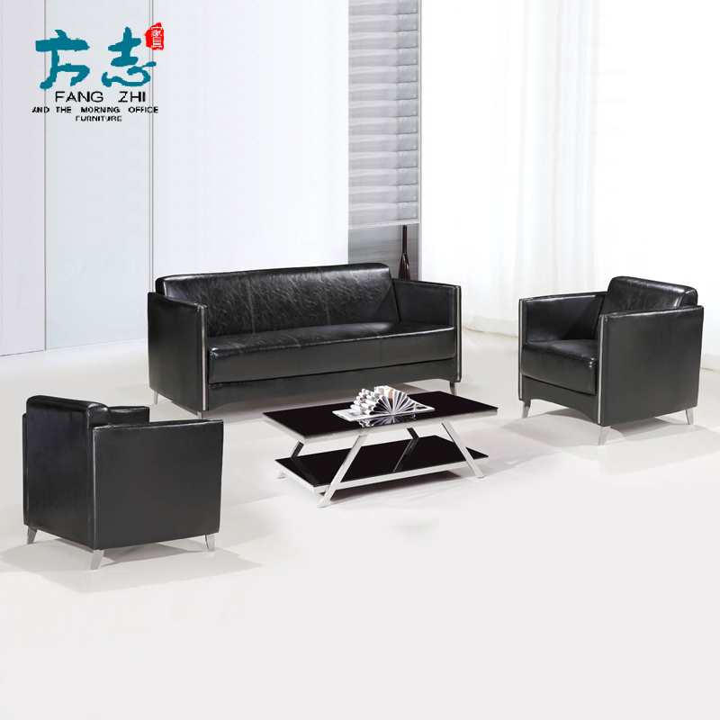 Chorography office furniture modern minimalist fashion casual office sofa leather sofa business reception sofa