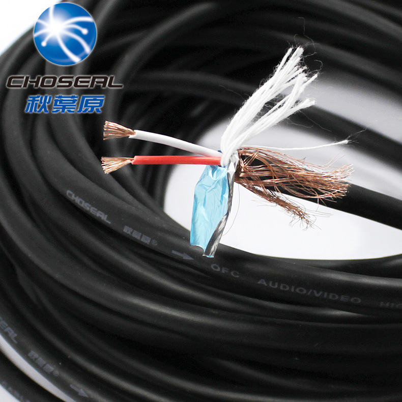 Choseal/akihabara microphone cable audio cable core shielded microphone cable two core xlr signal line