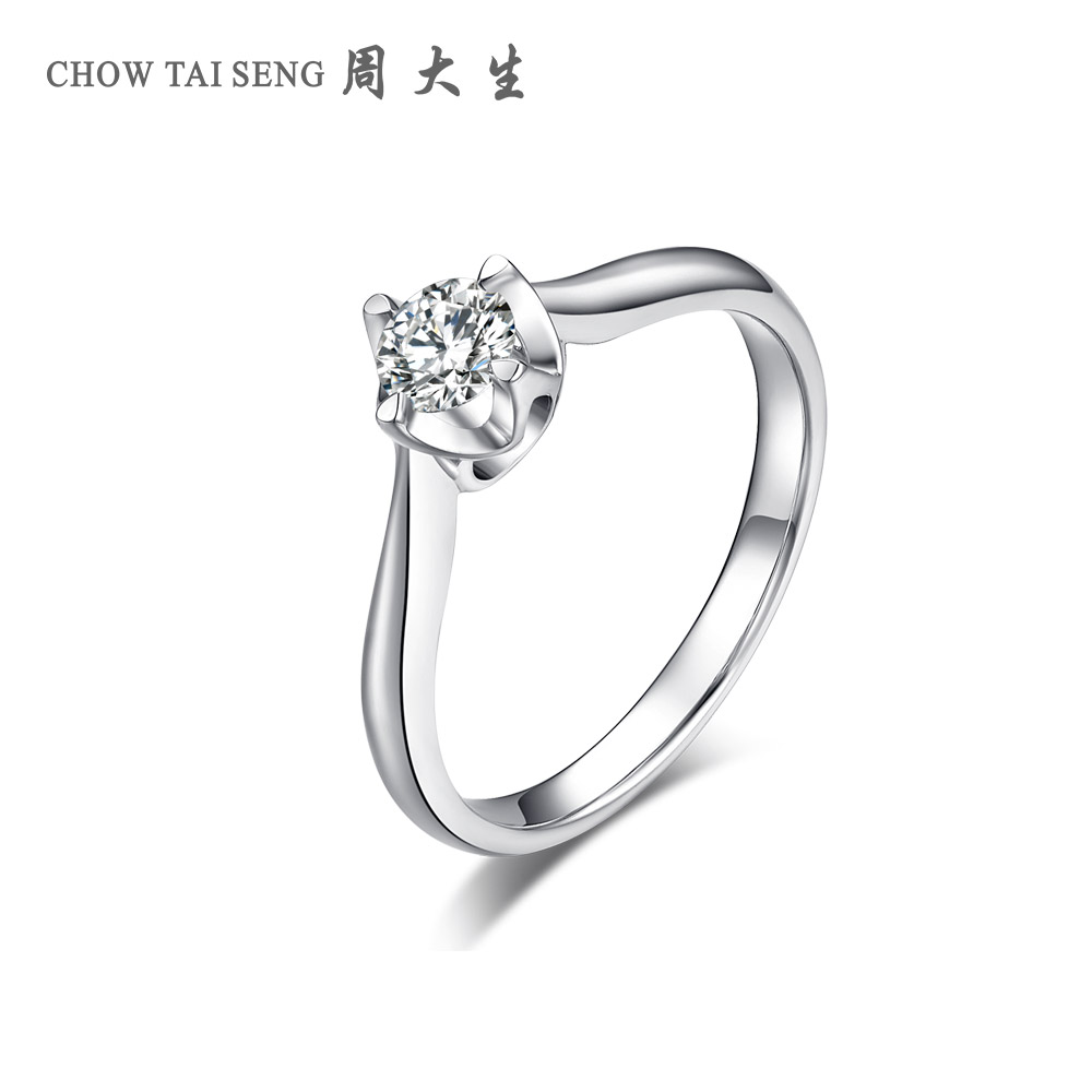 Chow tai seng diamond nvjie new k white female models diamond ring wedding engagementç¾å§¿series-miss