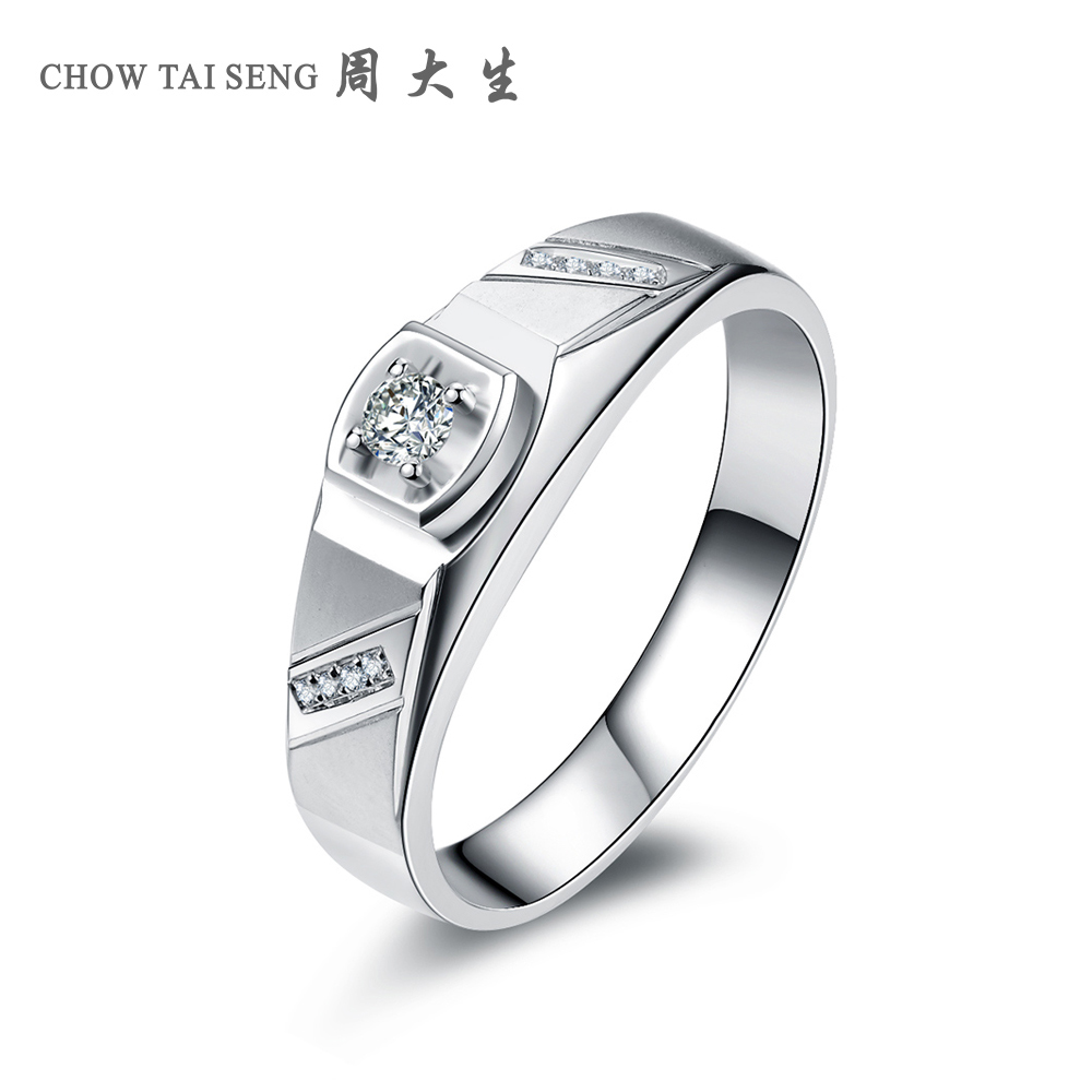 Chow tai seng k white gold diamond ring diamond ring men's rings wedding ring new