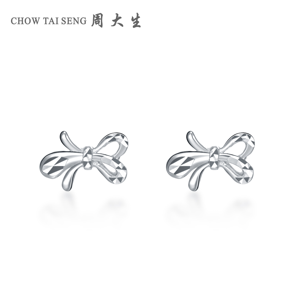 Chow tai seng pt950 platinum earrings gold earrings platinum earrings earrings earrings genuine jewelry