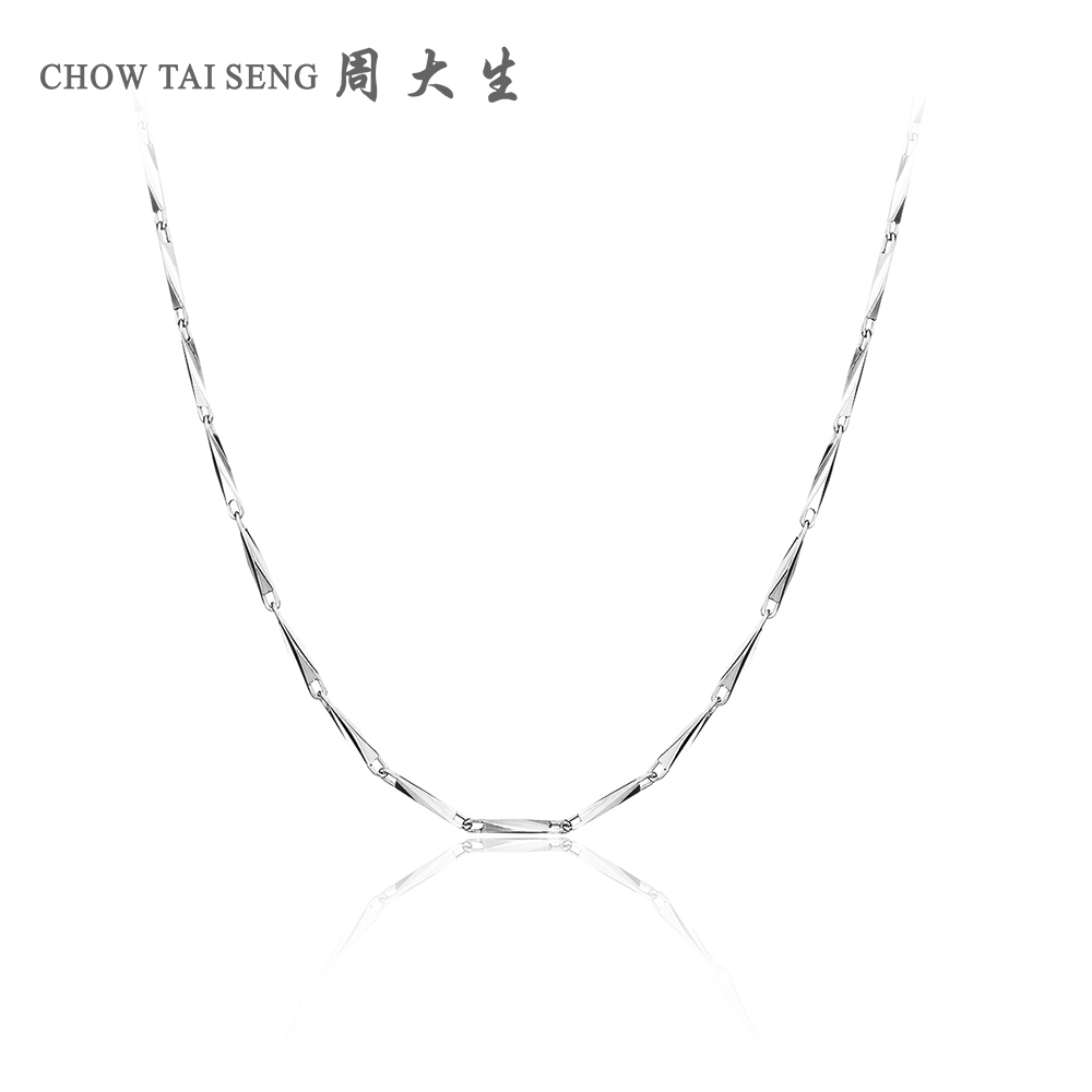 Chow tai seng pt950 platinum platinum necklace female clavicle chain female models wild melon seeds new authentic