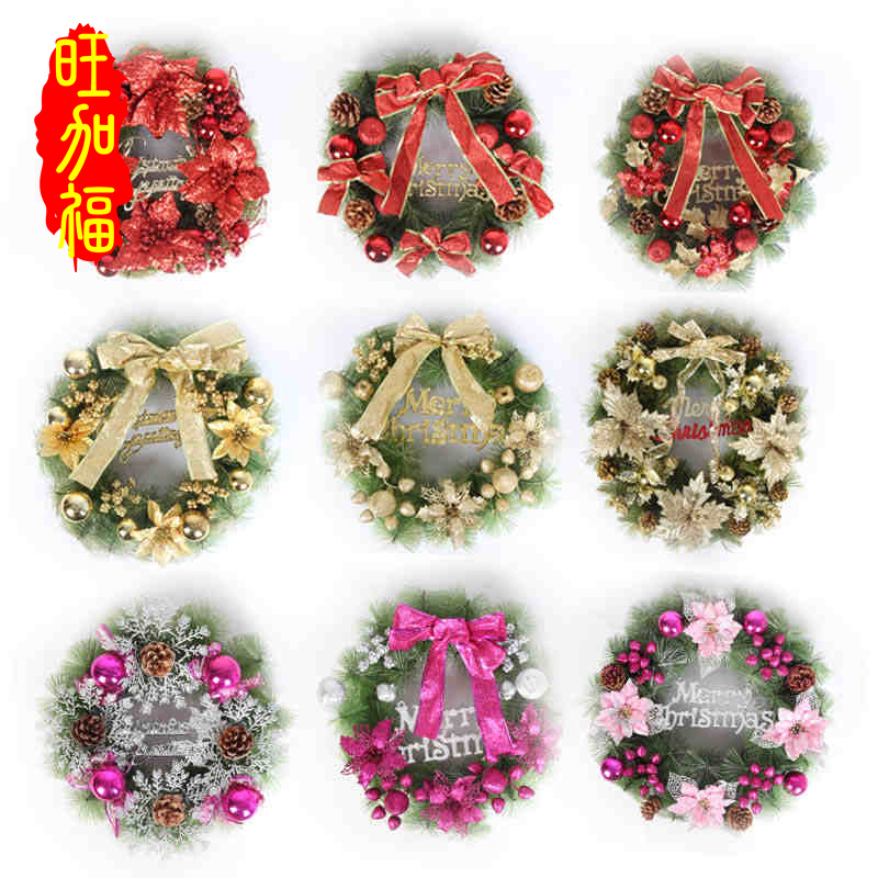 Christmas decoration christmas tree decorations christmas window decoration decorative pinecone christmas wreath