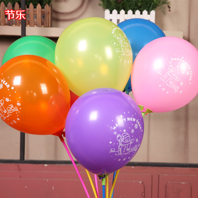 Christmas decorations 10 10-inch pearl balloons round balloon 1.5g