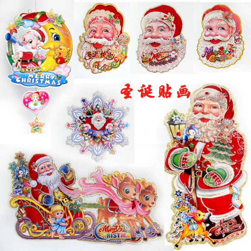 Christmas decorations christmas santa claus head sticker glass door stickers stickers stickers storefront window scene layout