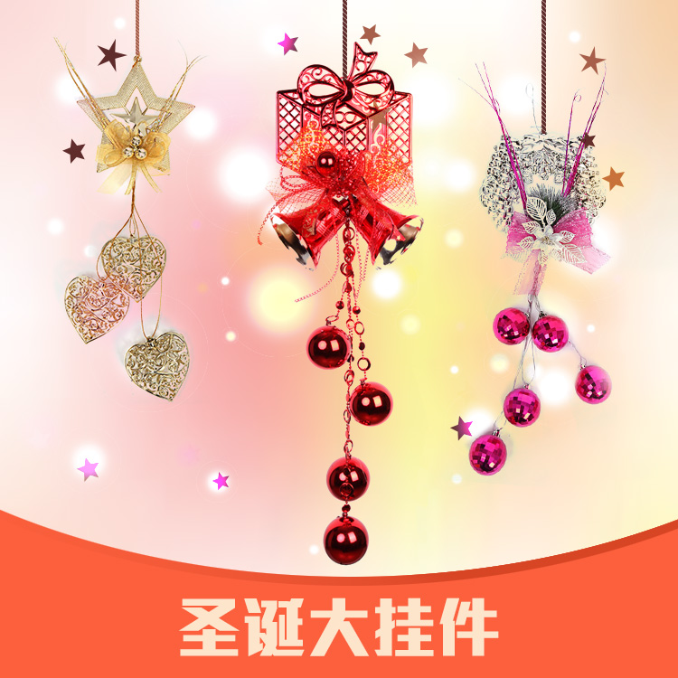 Christmas festive atmosphere dress longzhong bells hanging pendant decorated christmas tree ornaments christmas tree ball ornaments