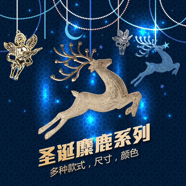 Christmas supplies christmas decorations christmas tree decoration elk scene decorative hanging pieces of colored optional mini