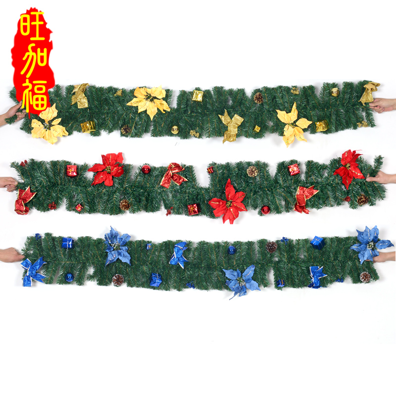 Christmas tree ornaments christmas window display decorations dress dress accessories with flowers rattan