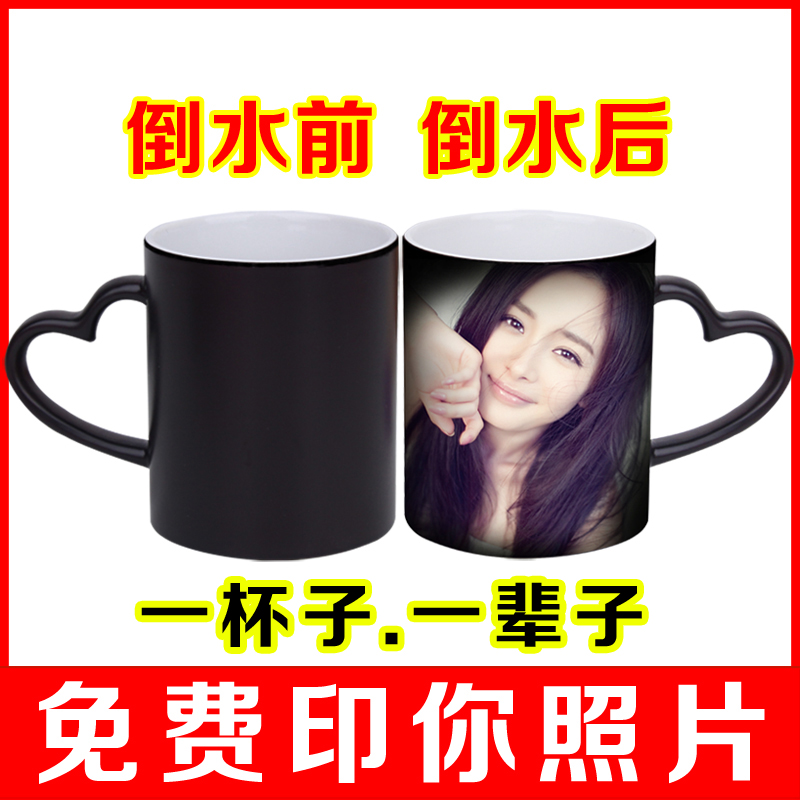 Chromotropic drinking cup ceramic mug creative diy personalized custom printed photo mug with lid spoon couple simple cute