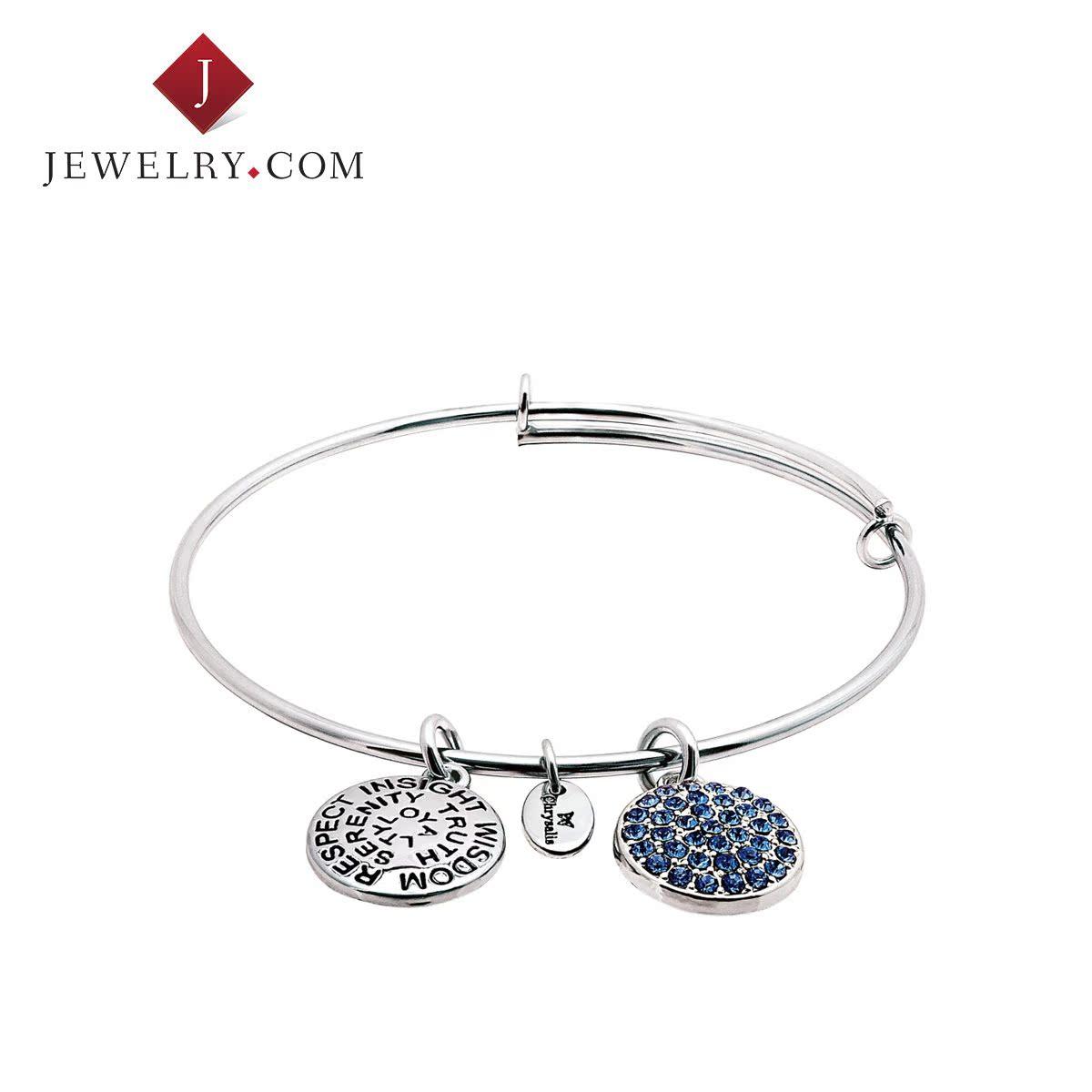 China Blue Swarovski Bracelet, China Blue Swarovski Bracelet