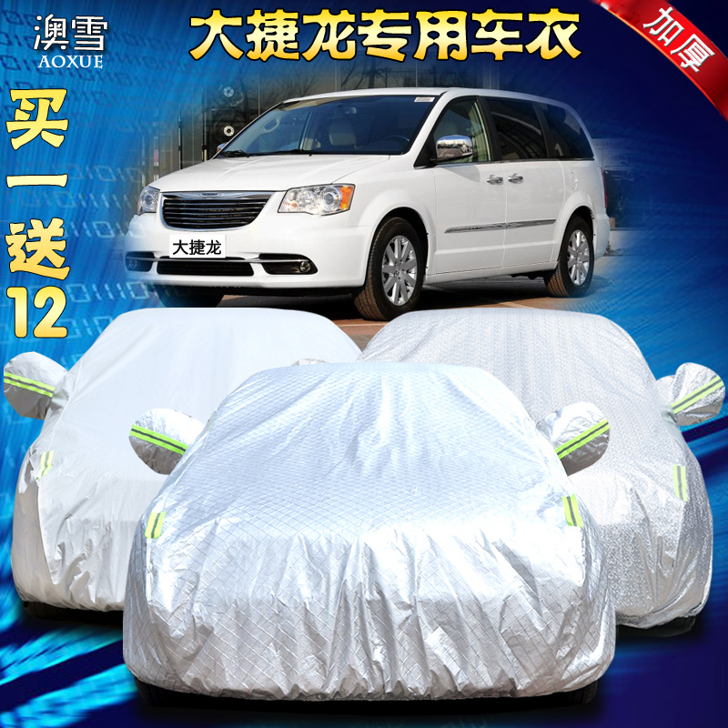 Chrysler grand voyager car cover special sewing business mpv car cover thickened septum hot sun visor rain