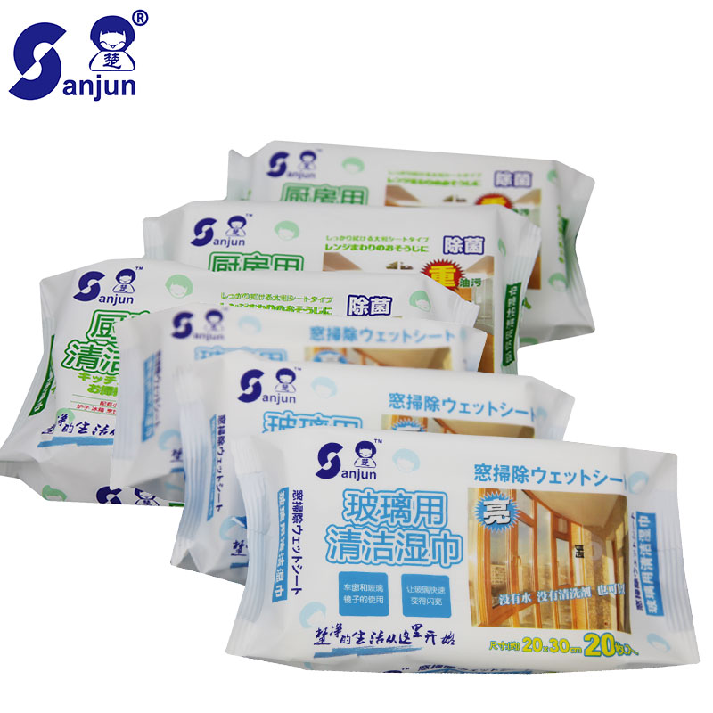 Chu brand kitchen wipes 20 in addition to heavy oil 3 get 3 kitchen hood cleaning heavy oil degreasing wipes