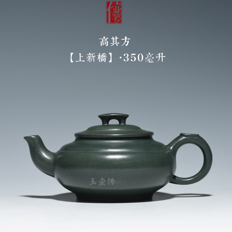 Chuan okho yixing authentic handmade fine ore yixing teapot famous high its parties on newbridge physico-chemical korea