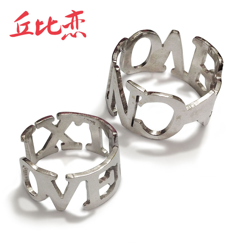 Chubby love personalized custom 925 silver couple rings hollow ring of men and women around the creative fashion