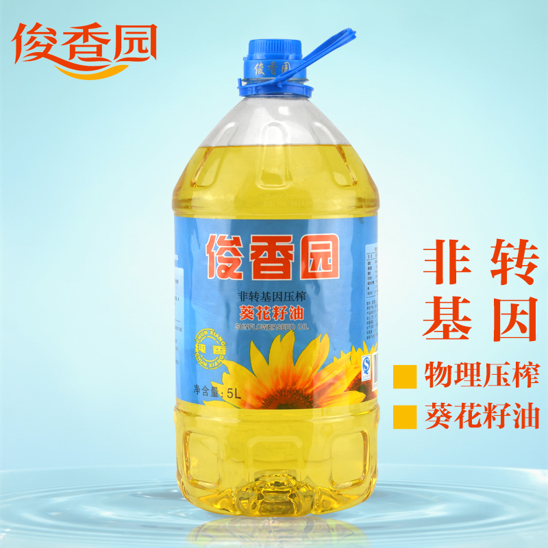 Chun heung yuen sunflower oil 5l non genetically modified sunflower oil level 5 liters of pure physical squeezing healthy cooking oil