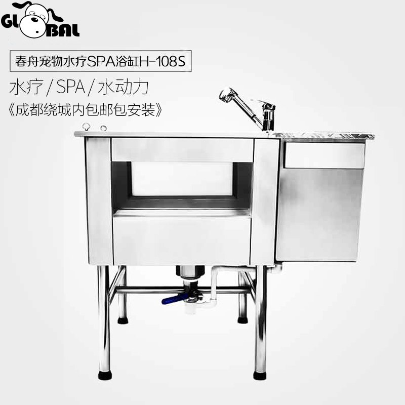 China Tub Spa Machine, China Tub Spa Machine Shopping Guide at ...