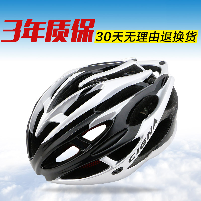 Cigna bicycle helmet bicycle helmet mountain bike riding helmet integrally molded lightweight road bike riding equipment