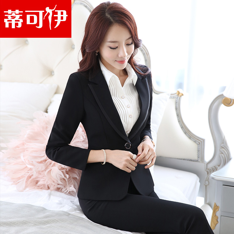 City may iraqi autumn 2016 new female professional dress suit overalls suit tooling bank hotel business hotel