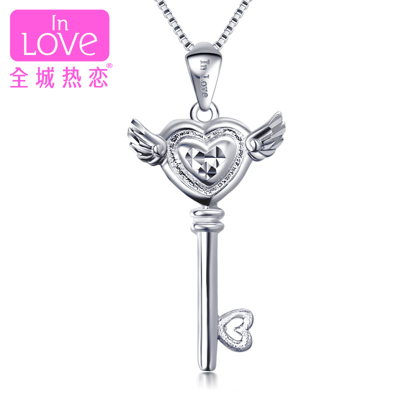 City of love platinum ms. key models pt950 platinum pendant pendant gift to send silver necklace clavicle genuine