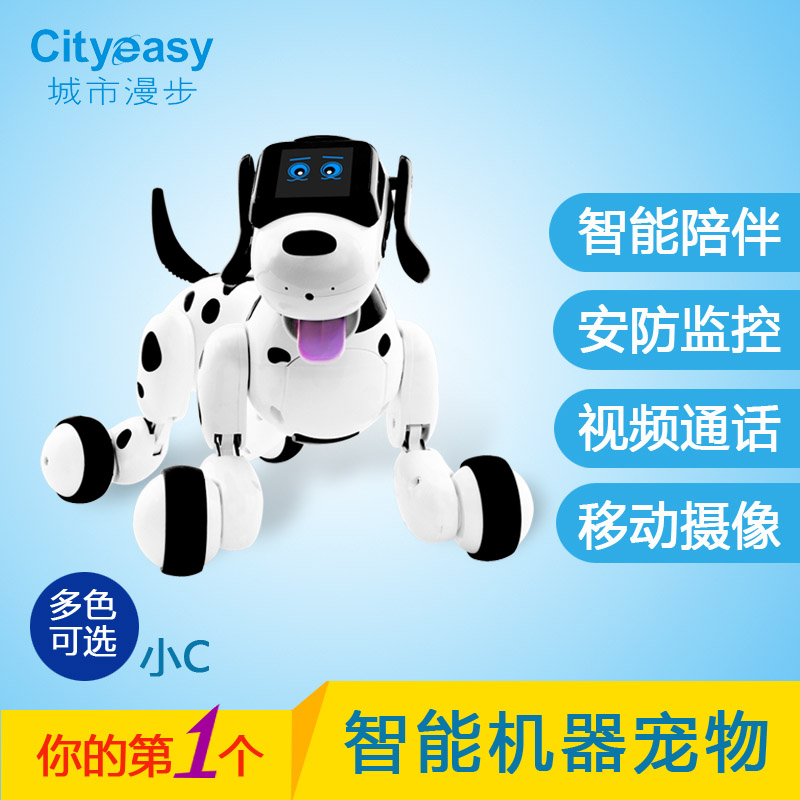 City walk tech intelligent charging children's voice and video surveillance remote control pet dog to accompany chat robot