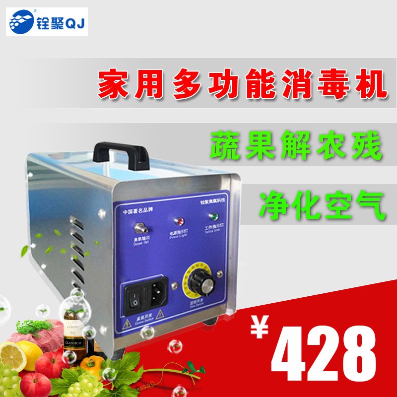Civil poly 2g ozone generator ozone disinfection sterilization machine home oxygen machine vegetables fruit and vegetable disinfection ozone machine