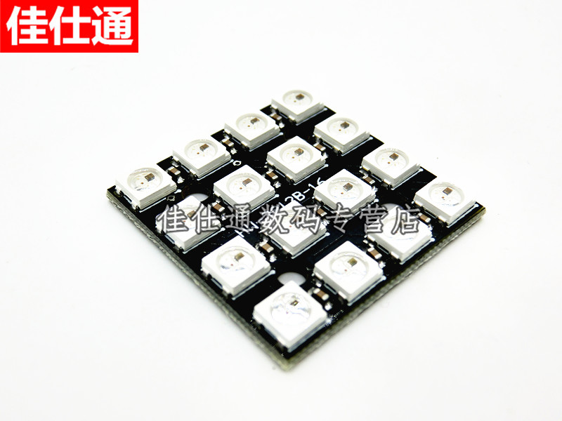 CJMCU-2816 WS2812B-4 * 4 rgb full color led drive 16 lights development board development board