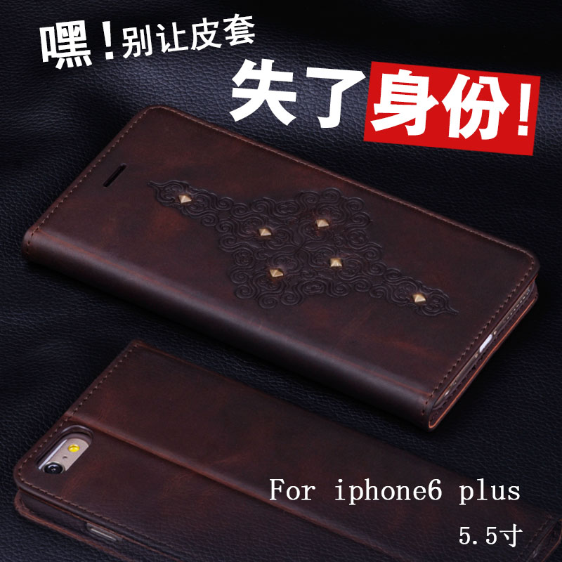 Clamshell mobile phone sets apple 6 plus leather holster iphone6s iphone6 5.5 phone shell male