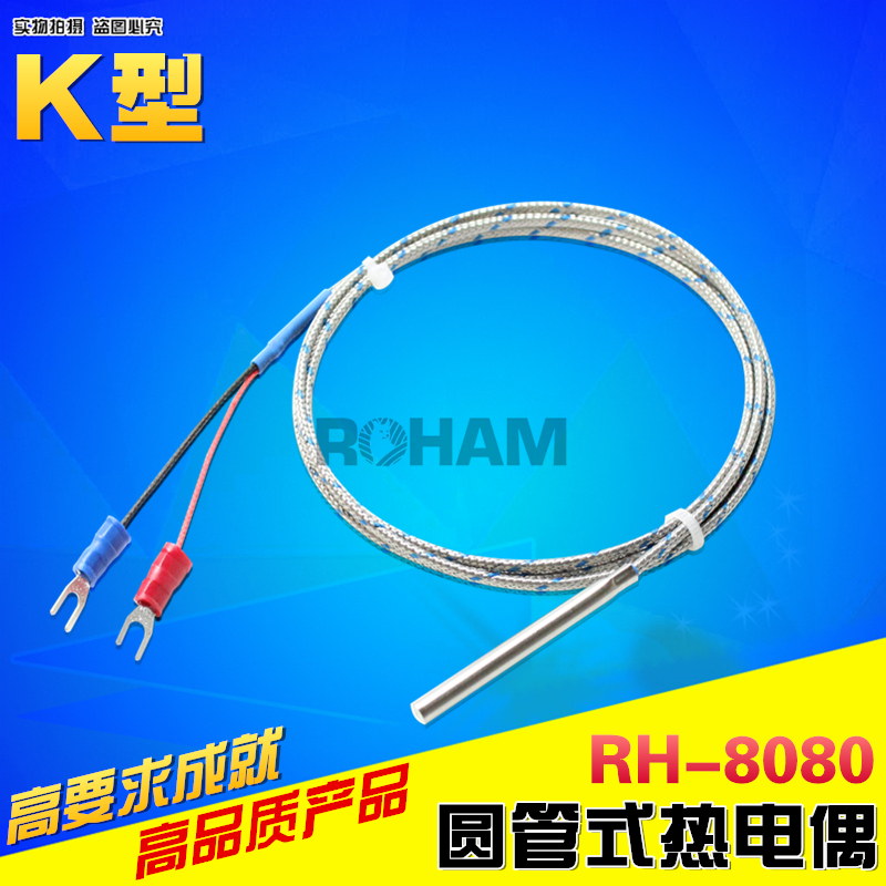 China Pt Rh Thermocouple, China Pt Rh Thermocouple Shopping Guide at ...
