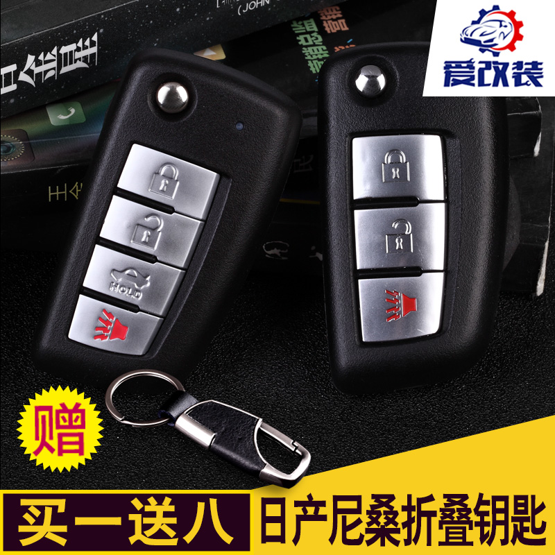 Classic nissan sylphy sun tiida livina qashqai kai chen bluebird car remote control folding key modification