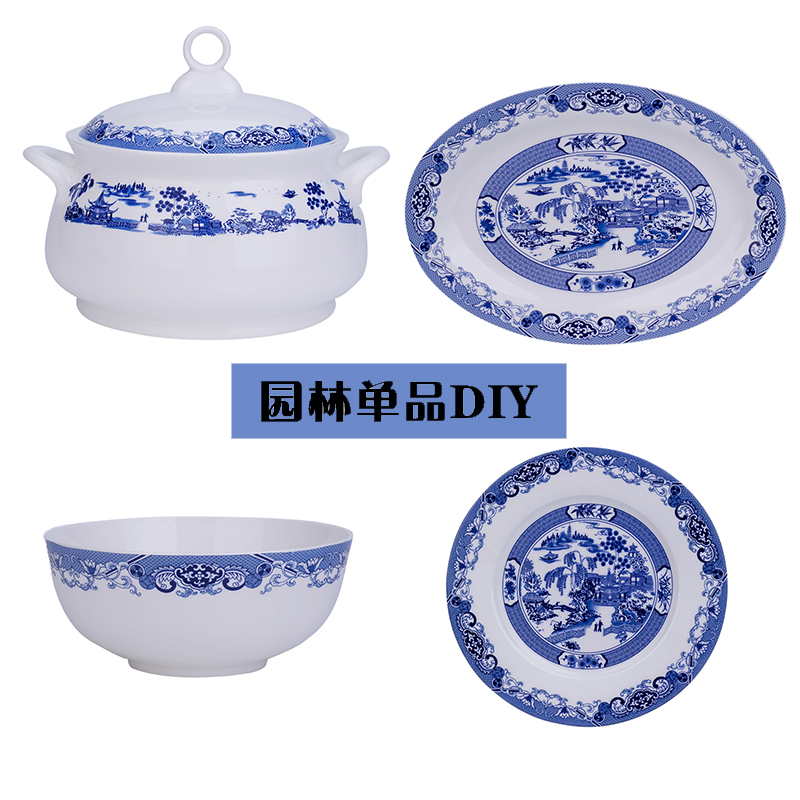 [Classical garden] blue and white porcelain bowl dish bowl jingdezhen bone china tableware single product such as diy single product