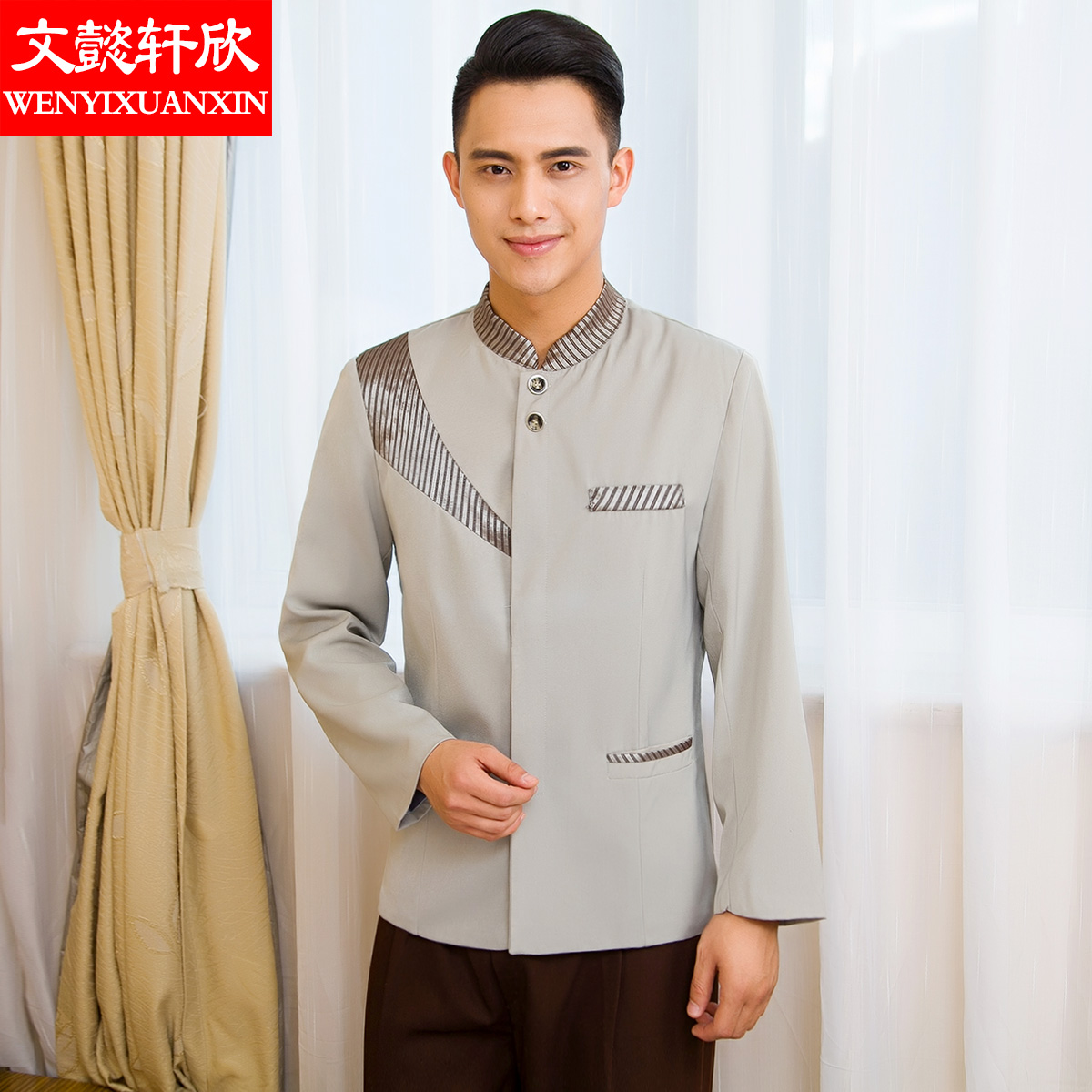 Cleaning sleeved overalls hotel property cleaning staff cleaning cleaning service cleaning sleeved overalls fall and winter clothes new men