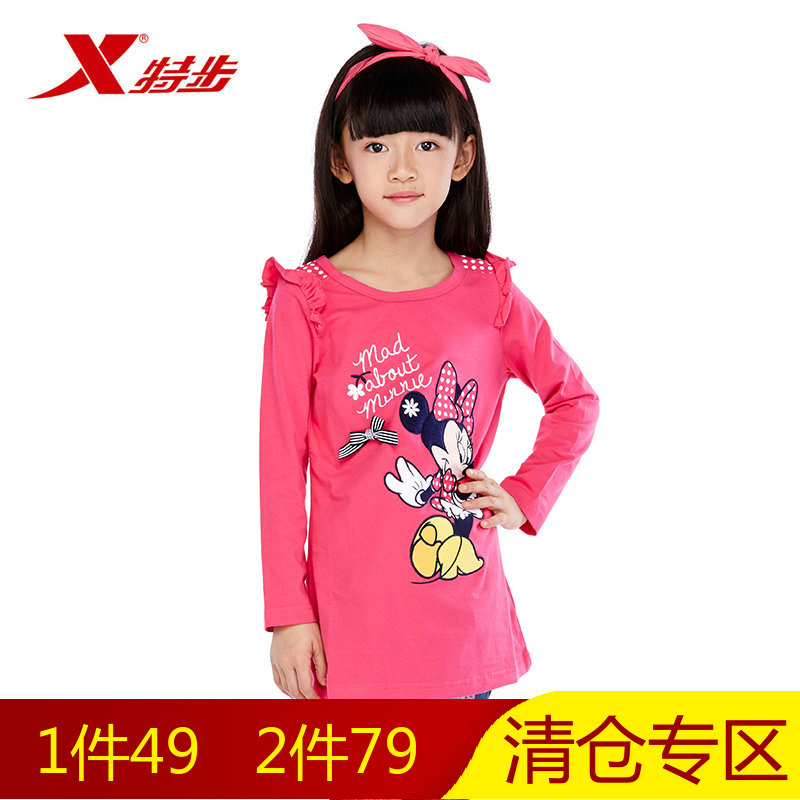 [Clearance] [1 pcs 49,2 two 79] xtep new autumn children's clothing girls disney