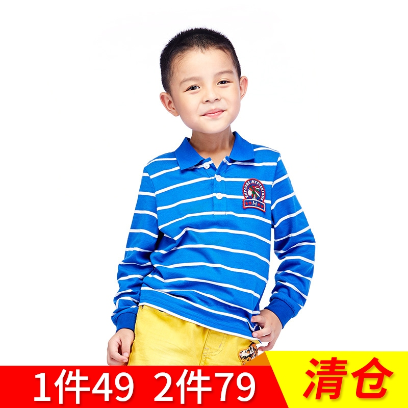 [Clearance] [1 pieces of 49, 2 pieces of 79] xtep new striped cotton children's clothing boys ride/long worn alone