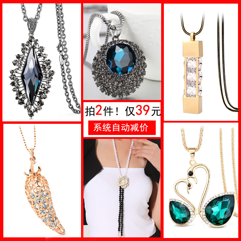 Clearance section sweater chain long paragraph wild fashion accessories female korean national wind retro personality tassel pendant